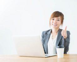 オンライン英会話の上達方法